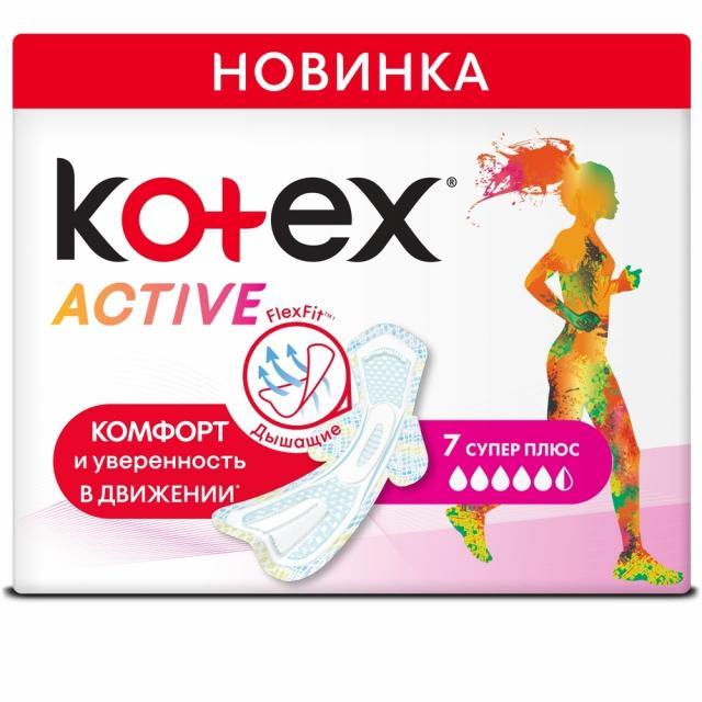 Котекс прокладки гигиенические ультра эктив супер плюс №7 купить в Москве по цене от 125 рублей