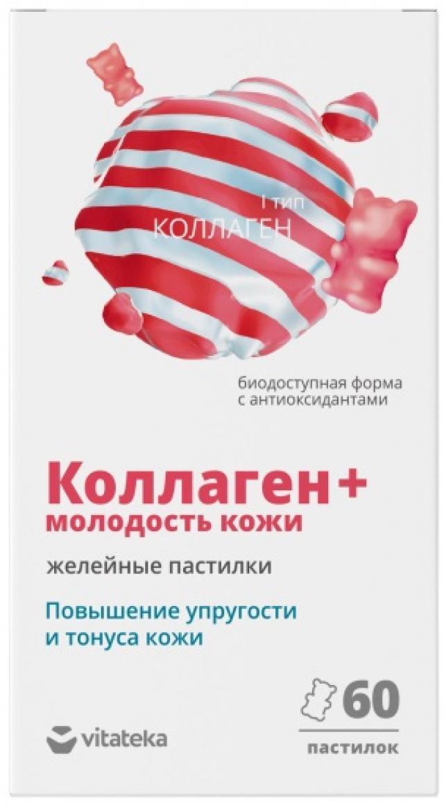 Витатека Коллаген+ Молодость кожи пастилки №60 купить в Москве по цене от 757 рублей