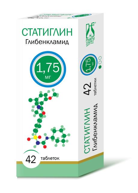 Статиглин таблетки 1,75мг №120 купить в Москве по цене от 84.5 рублей