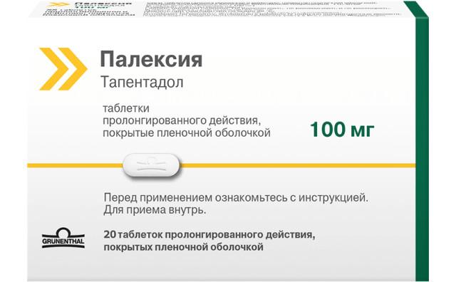 ПКУ Палексия таблетки пролонгированные 100мг №20 купить в Москве по цене от 1511 рублей