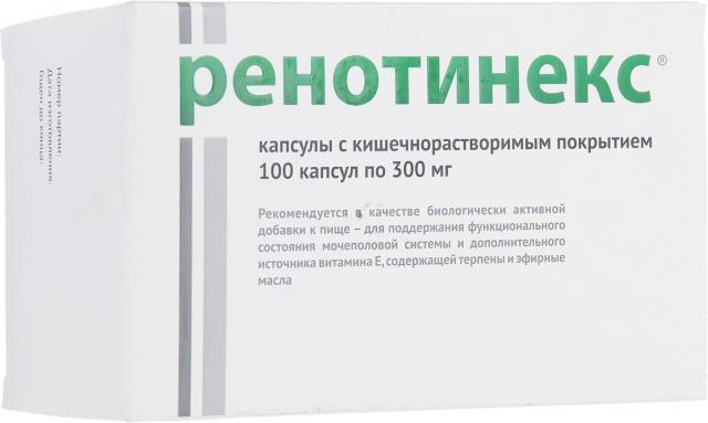 Ренотинекс капсулы кишечнораств. 300мг №100 купить в Москве по цене от 790 рублей