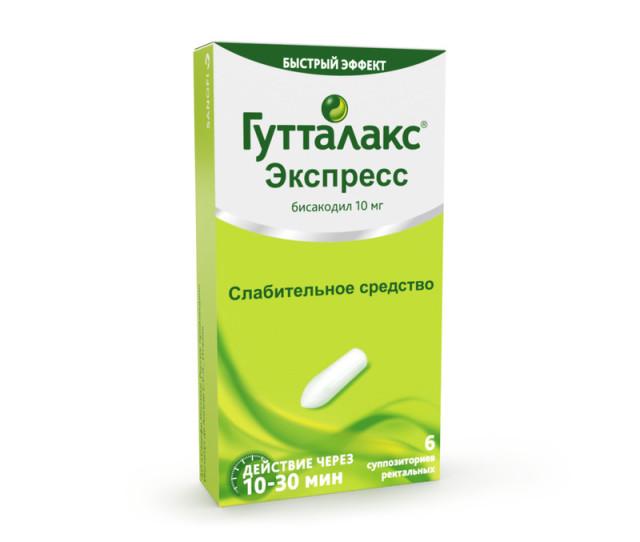 Гутталакс Экспресс суппозитории ректальные 10мг №6 купить в Москве по цене от 197.5 рублей
