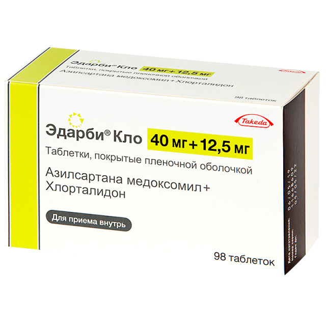 Эдарби Кло таблетки п.о 40мг+12,5мг №98 купить в Москве по цене от 3030 рублей