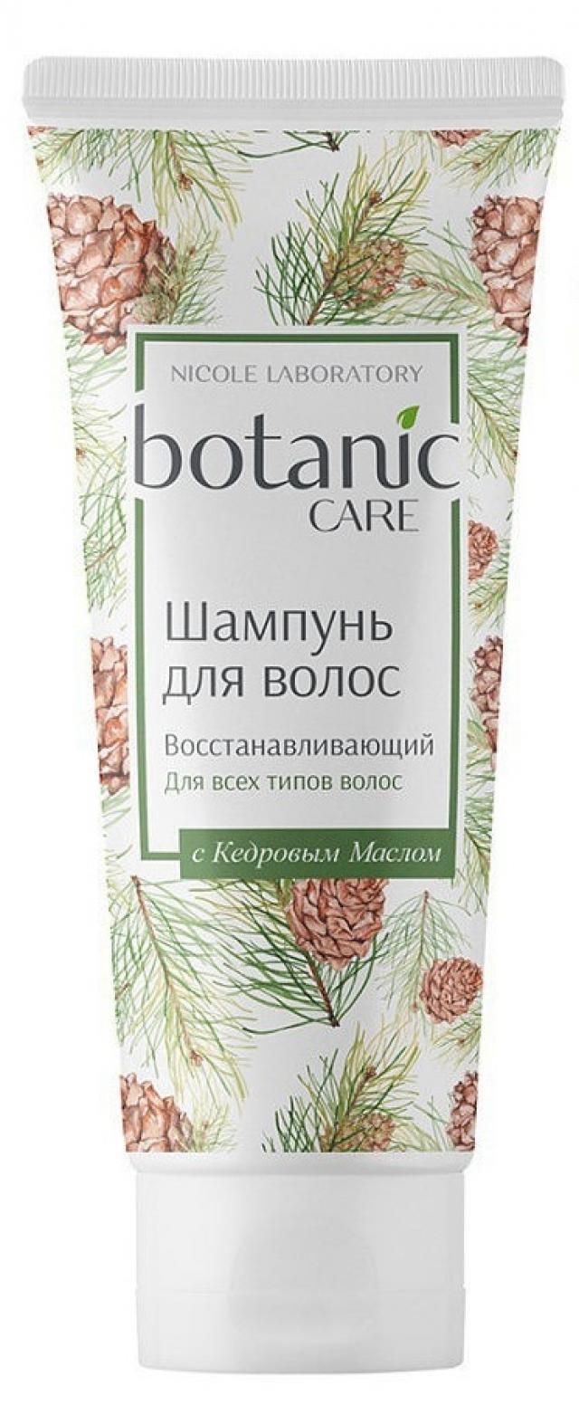 Ботаник Кейр бальзам для волос восстанавливающий 150мл купить в Москве по цене от 109 рублей