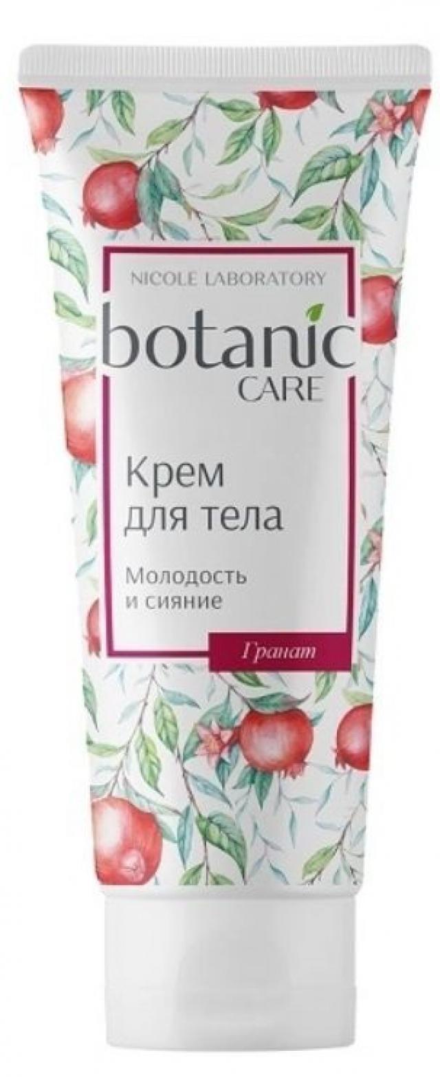Ботаник Кейр крем для тела Молодость и сияние 200мл купить в Москве по цене от 118 рублей