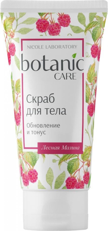 Ботаник Кейр скраб для тела Обновление и тонус 150мл купить в Москве по цене от 118 рублей