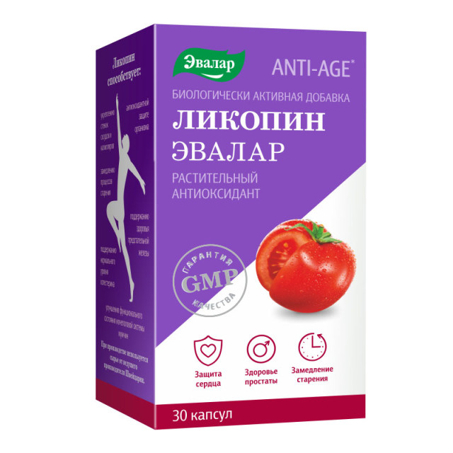 Ликопин капсулы Эвалар №30 купить в Москве по цене от 690 рублей