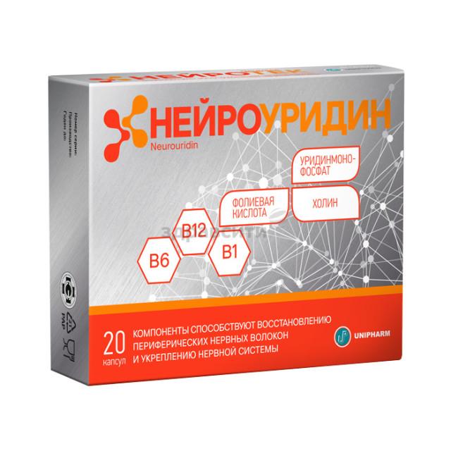 Нейроуридин капсулы №20 купить в Москве по цене от 692 рублей