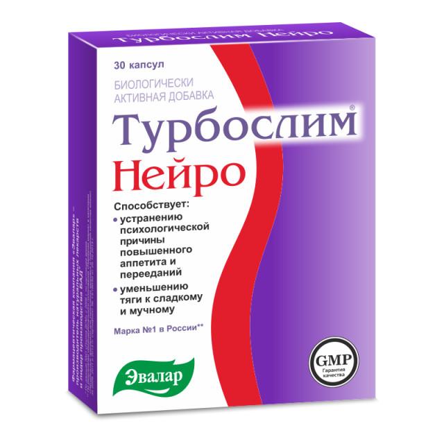 Турбослим Нейро капсулы Эвалар №30 купить в Москве по цене от 546 рублей