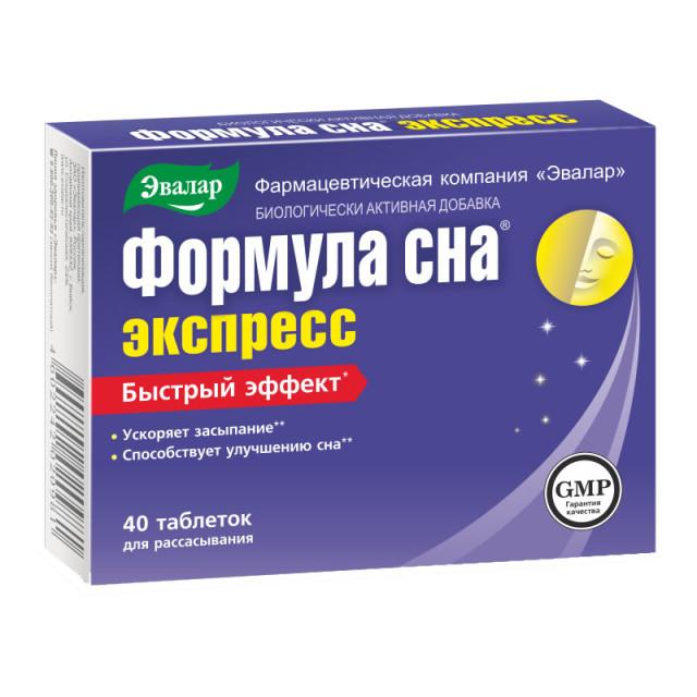 Формула сна Экспресс таблетки Эвалар №40 купить в Москве по цене от 332 рублей