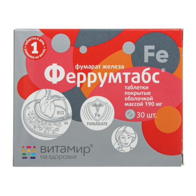 Феррумтабс таблетки №30 купить в Москве по цене от 175 рублей