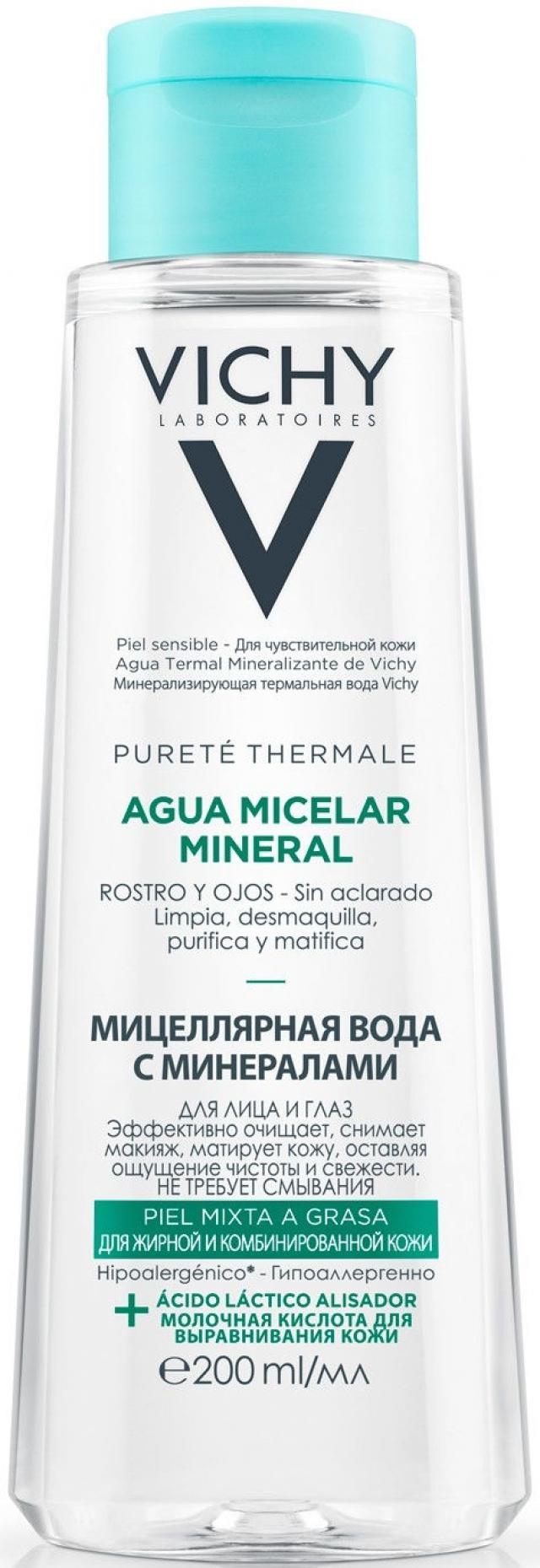 Виши Пюрте Термаль вода мицеллярная для жирной и комбинированной кожи 200мл купить в Москве по цене от 891 рублей