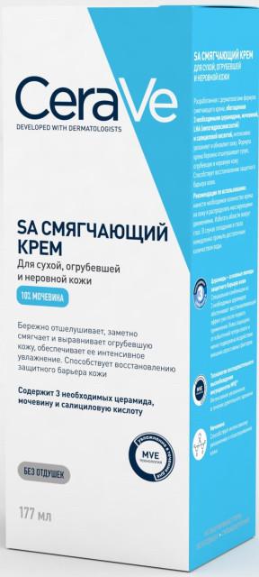 ЦераВе крем для лица и тела смягч.д/сух./огрубев./неровн.кожи 177мл купить в Москве по цене от 701 рублей