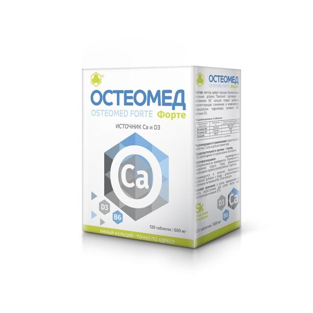 Остеомед Форте таблетки 500мг №120 купить в Москве по цене от 675 рублей