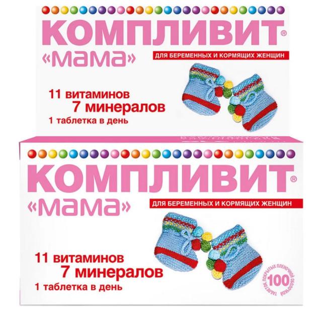 Компливит Мама таблетки п.о №100 купить в Москве по цене от 610 рублей