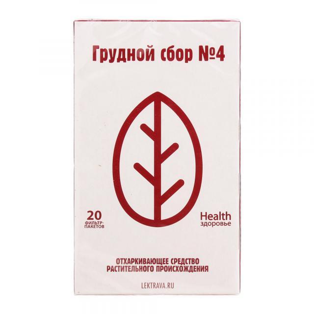 Сбор грудной №4 Здоровье 2г №20 купить в Москве по цене от 36 рублей