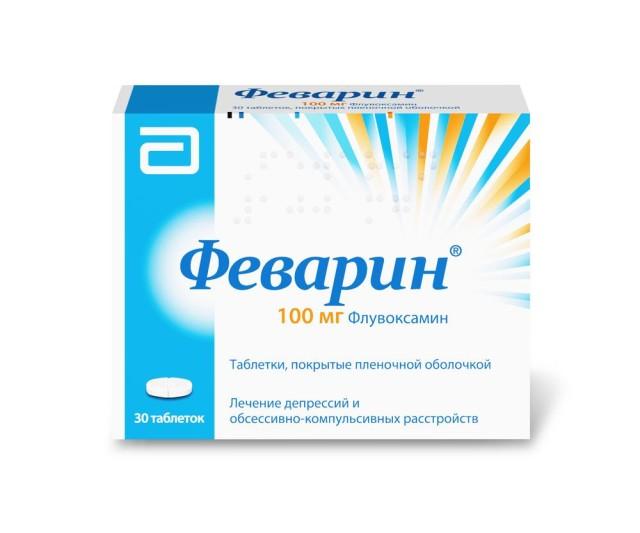 Феварин таблетки п.о 100мг №30 купить в Москве по цене от 2170 рублей