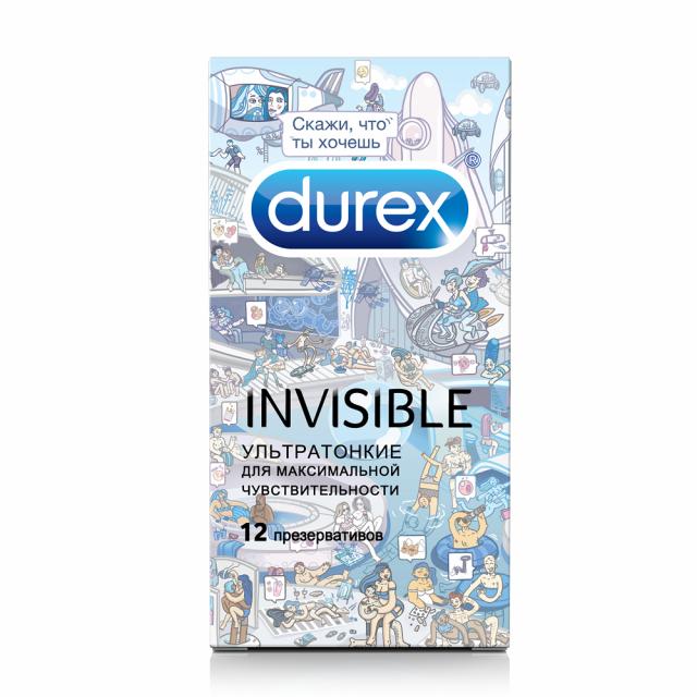 Дюрекс презервативы Invisible (ультратонкие)/Дудл №12 купить в Москве по цене от 892 рублей