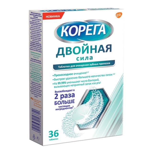 Корега таблетки для очищения зубн.протезов Двойная сила №36 купить в Москве по цене от 320 рублей