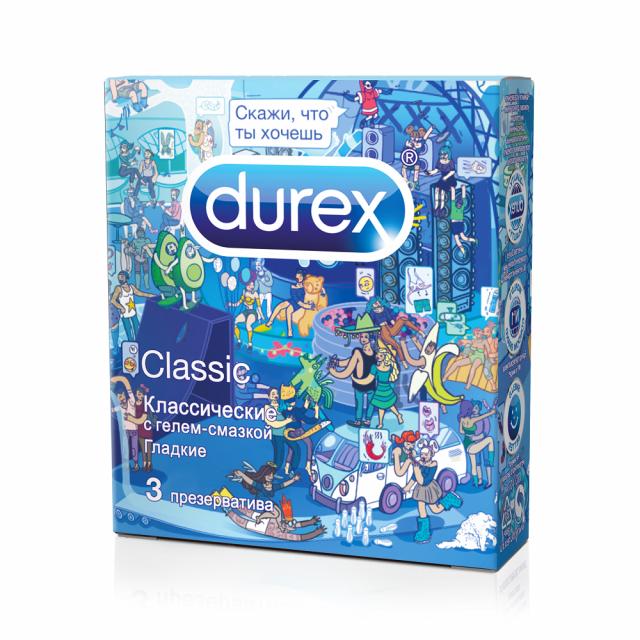 Дюрекс презервативы Classic (классические)/Дудл №3 купить в Москве по цене от 184 рублей