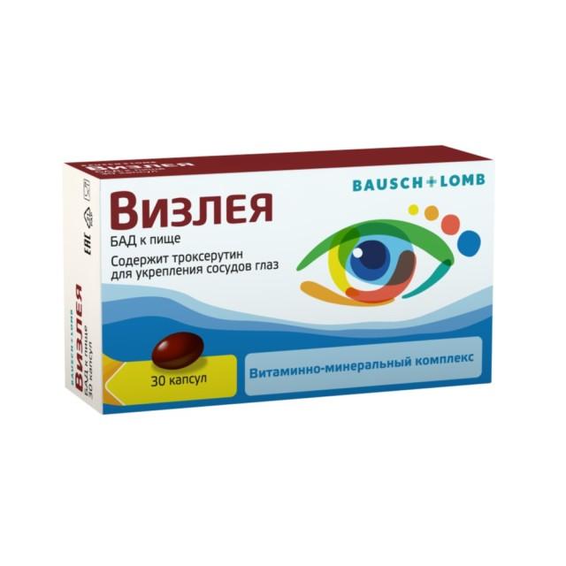 Визлея капсулы №30 купить в Москве по цене от 857 рублей