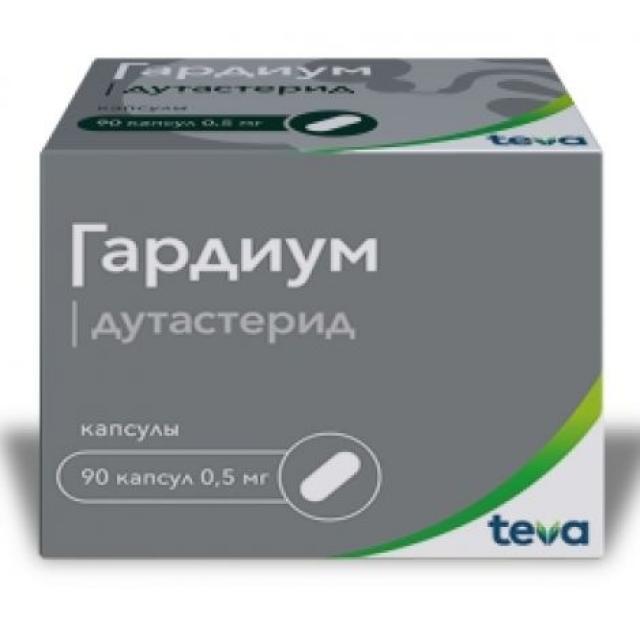 Гардиум капсулы 0,5мг №90 купить в Москве по цене от 0 рублей