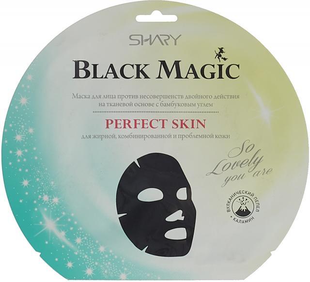Шери маска для лица Блек Меджик против несовершенств. Перфект Скин 20г купить в Москве по цене от 0 рублей