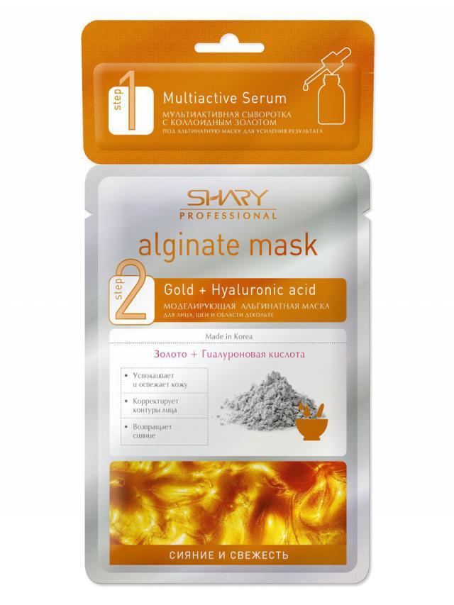 Шери маска для лица альгинатная+сыворотка сияние и свежесть 30г купить в Москве по цене от 158 рублей