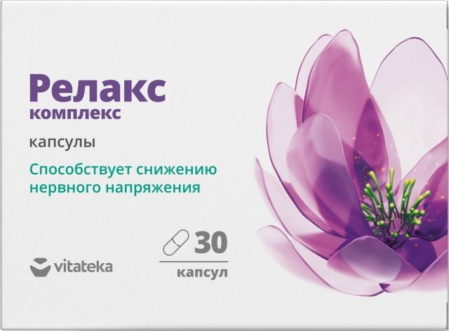 Витатека Релакс капсулы 350мг №30 купить в Москве по цене от 293 рублей