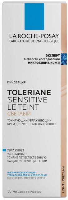Ля рош позе Толеран Сенситив крем тонир. светлый 50мл купить в Москве по цене от 1060 рублей