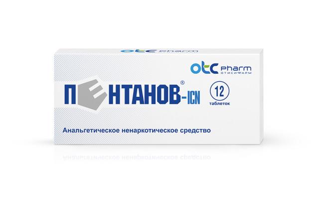 ПКУ Пентанов-ICN таблетки №12 купить в Москве по цене от 154 рублей
