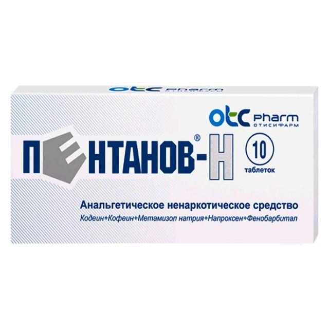 ПКУ Пентанов-Н таблетки №10 купить в Москве по цене от 167 рублей