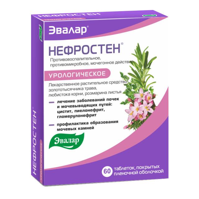 Нефростен таблетки п.о Эвалар №60 купить в Москве по цене от 449 рублей