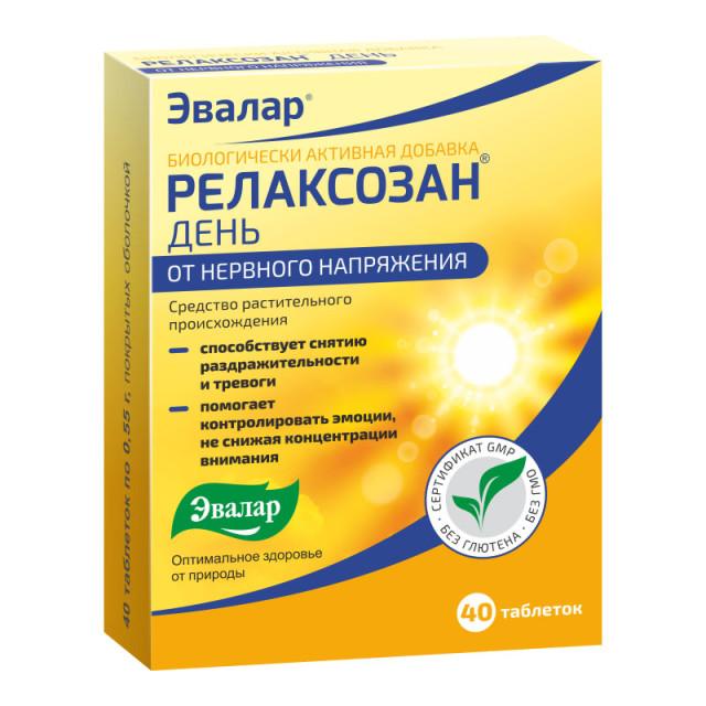 Релаксозан День таблетки Эвалар №40 купить в Москве по цене от 300 рублей