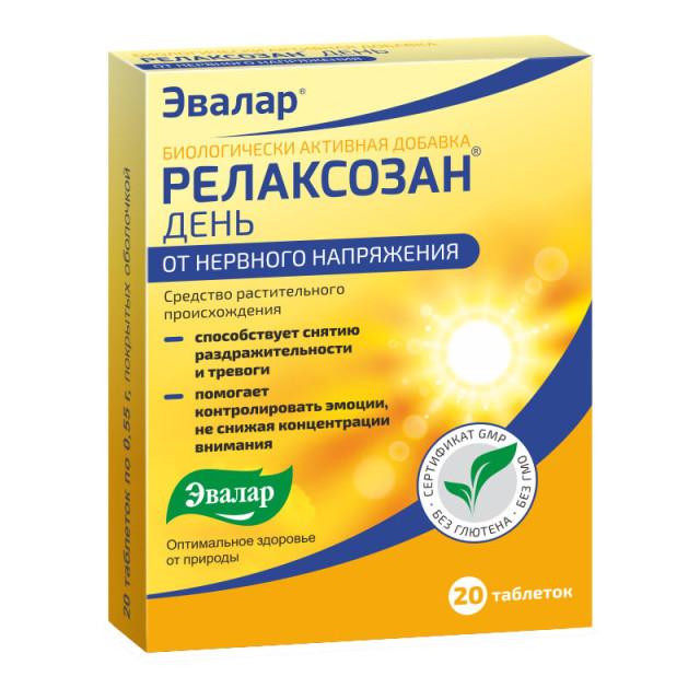 Релаксозан День таблетки Эвалар №20 купить в Москве по цене от 210 рублей