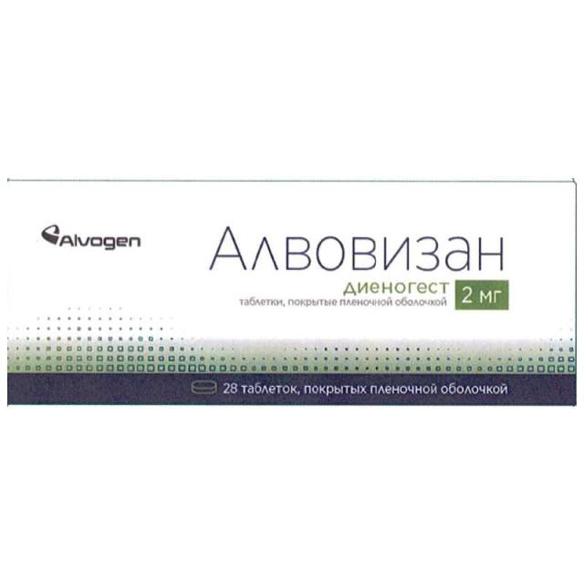 Алвовизан таблетки п.о 2мг №28 купить в Москве по цене от 2050 рублей