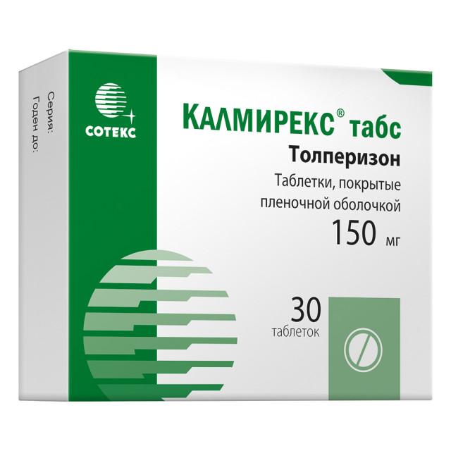 Калмирекстаб п.о 150мг №30 купить в Москве по цене от 285 рублей