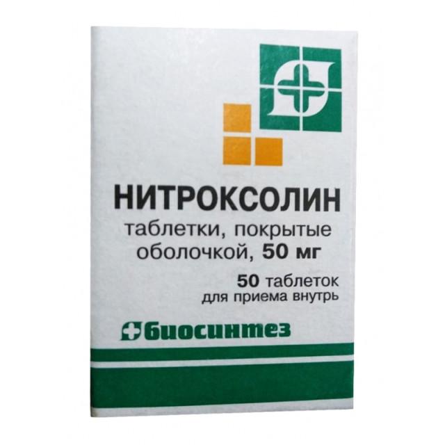 Нитроксолин таблетки 50мг №50 Биосинтез купить в Москве по цене от 331 рублей