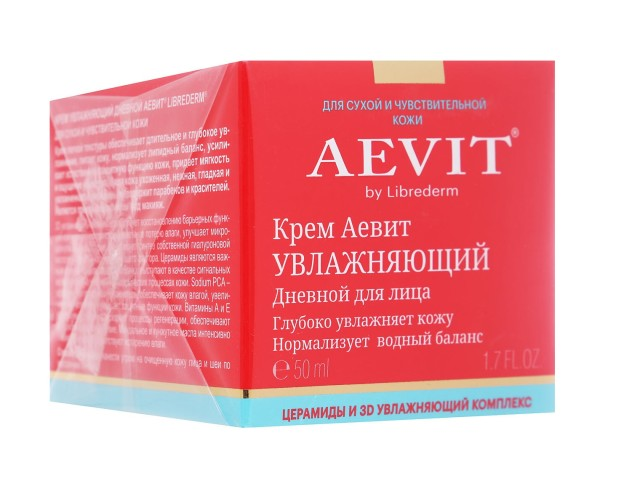 Либридерм крем для лица Аевит дневной увлажняющий 50мл купить в Москве по цене от 259 рублей
