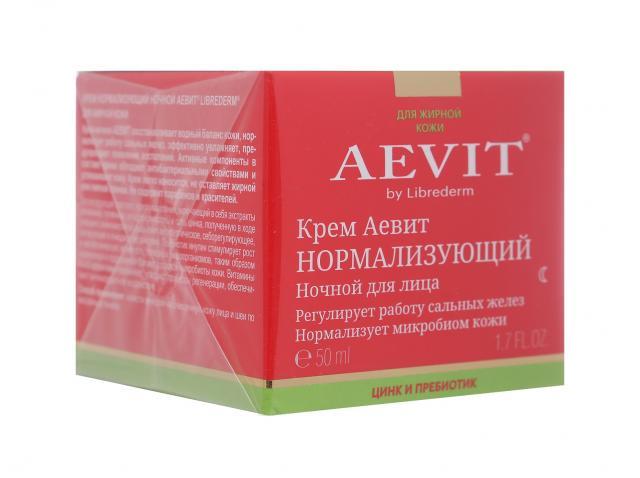 Либридерм крем для лица Аевит ночной нормализующий 50мл купить в Москве по цене от 205 рублей