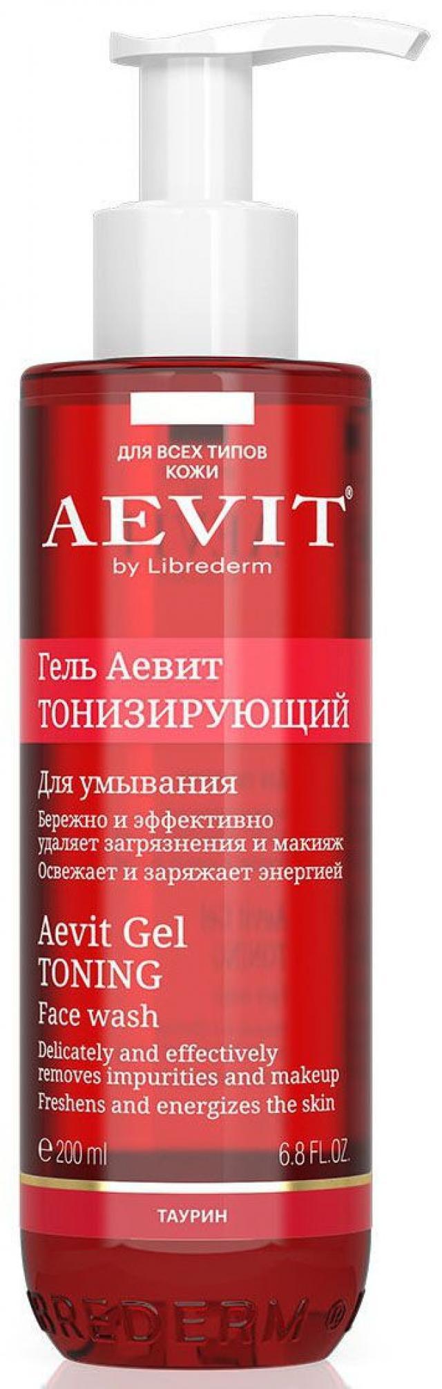 Либридерм гель для умывания Аевит тониз. 200мл купить в Москве по цене от 194 рублей