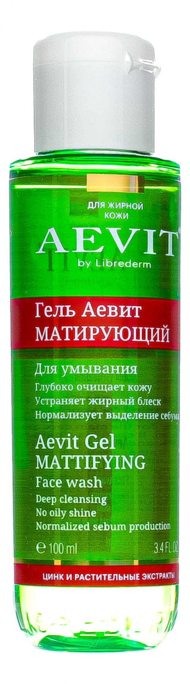 Либридерм гель для умывания Аевит матирующий 100мл купить в Москве по цене от 166 рублей