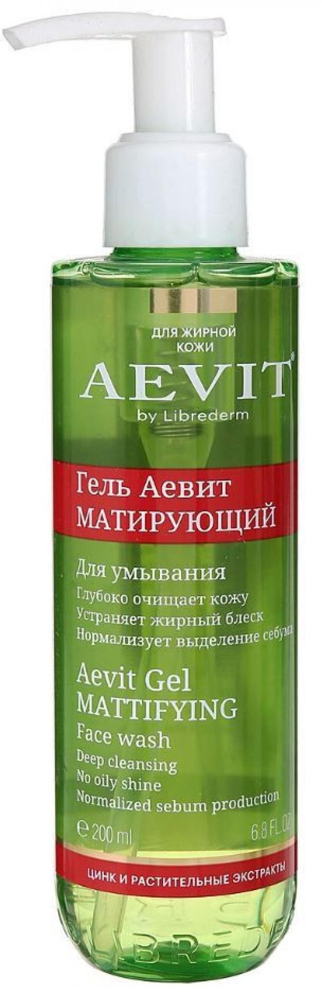 Либридерм гель для умывания Аевит матирующий 200мл купить в Москве по цене от 232 рублей