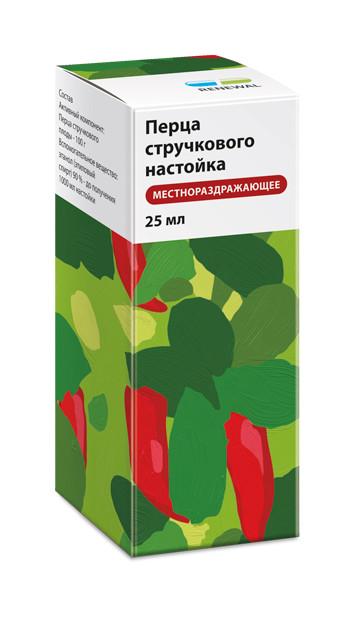 Перца стручкового настойка 25мл купить в Москве по цене от 93 рублей