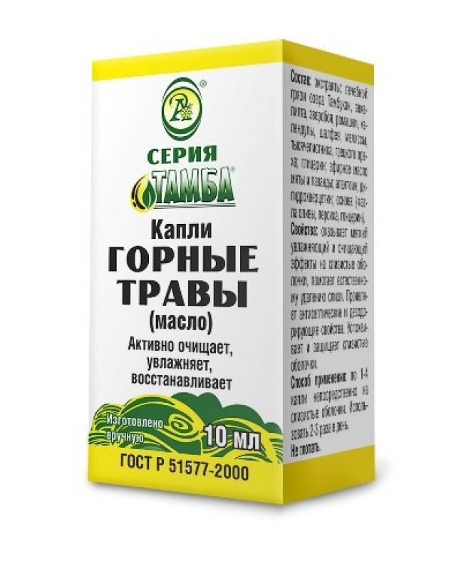 Тамба капли Горные травы 10мл купить в Москве по цене от 228 рублей