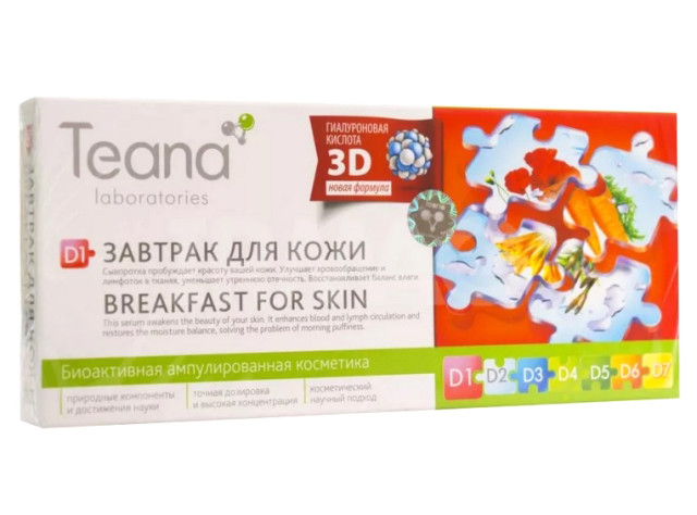 Тиана D1 концентрат Завтрак для кожи 2мл №10 купить в Москве по цене от 589 рублей