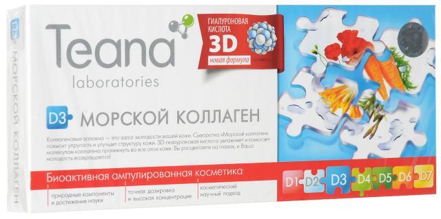 Тиана D3 Морской коллаген 2мл №10 купить в Москве по цене от 0 рублей