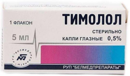 Тимолол капли глазные 0,5% 5мл Белмед купить в Москве по цене от 28.3 рублей