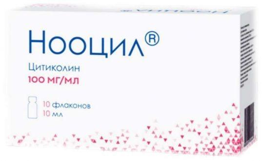 Нооцил раствор для внутреннего применения 100мг/мл 10мл №10 купить в Москве по цене от 1160 рублей