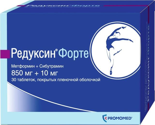 Редуксин Форте таблетки п.о 850мг+10мг №30 купить в Москве по цене от 2160 рублей